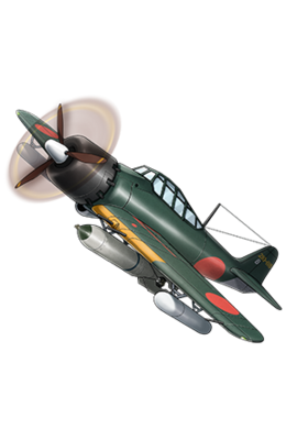 Type 0 Fighter Model 62 (Fighter-bomber) 060 Equipment