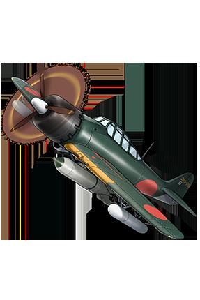 Type 0 Fighter Model 62 (Fighter-bomber) 060 Equipment