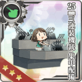 25mm Triple Autocannon Mount (Concentrated Deployment) 131 Card