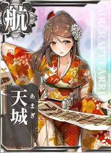 Amagi New Year Card Damaged