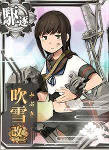 DD Fubuki Kai Ni 426 Card Damaged