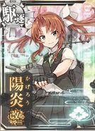 DD Kagerou Kai Ni 566 Card