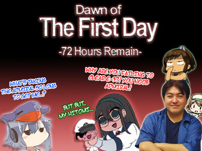 Dawn of the first day event 2017 copy