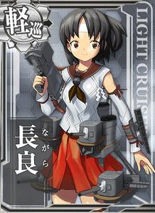 Nagara Card