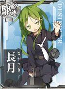 DD Nagatsuki 006 Card