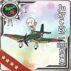 Ju 87C Kai Ni (w KMX) 305 Card