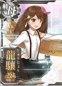 Ryuujou Kai Ni Gyudon Card Damaged