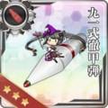 Type 91 Armor Piercing Shell 036 Card