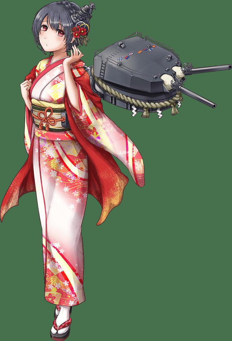 Fusou New Year Full