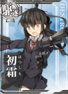 Hatsushimo Card