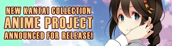 Wikia New Anime Project Announcement Banner