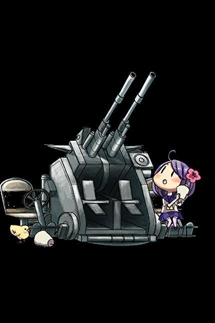 25mm Twin Autocannon Mount 039 Full