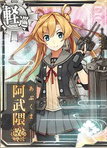 CL Abukuma Kai Ni 200 Card