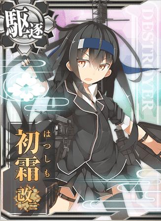 Hatsushimo Kai Ni Card