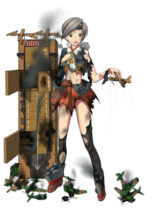 Chitose Carrier Full Damaged