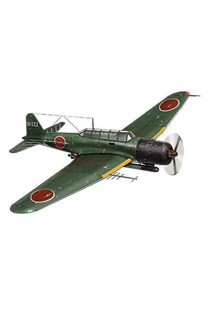 Prototype Type 97 Torpedo Bomber Kai No. 3 Model E (w Type 6 Airborne Radar Kai) 344 Equipment