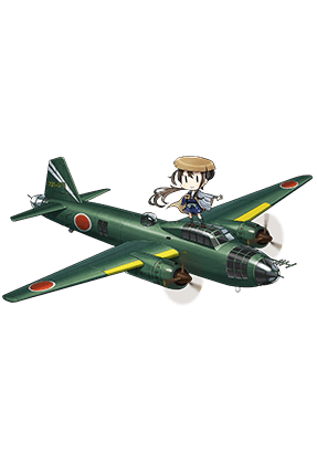 Type 1 Land-based Attack Aircraft (Nonaka Squadron) 170 Full