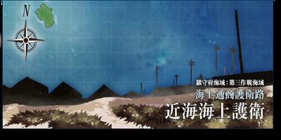 Vita Map Banner 1-3