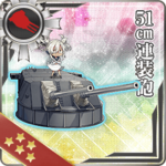 51cm Twin Gun Mount 281 Card