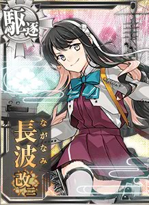 DD Naganami Kai Ni 543 Card