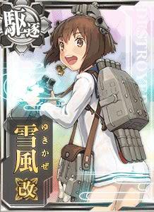 DD Yukikaze Kai 228 Card