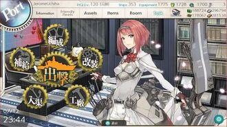 "KanColle (HTML5 Mode) - Rainy-Summer 2020 Event E-3 Hard ""Gotou Islands Seabed Princess"" Last Dance"