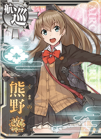 Kumano Kai Ni Card