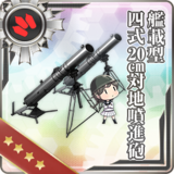 Shipborne Model Type 4 20cm Anti-ground Rocket Launcher 348 Card
