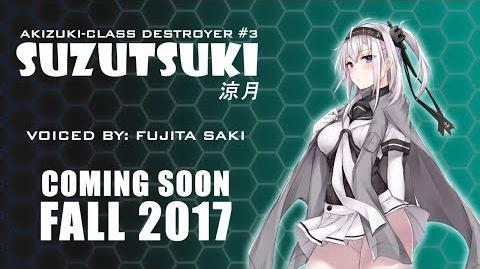 【KanColle】 Suzutsuki Voice Sample (Fall 2017 Release)
