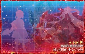 Hinamatsuri 2020 Mini-Event E-1 Banner