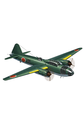 Type 1 Land-based Attack Aircraft Model 34 186 Equipment