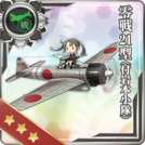 Zero Fighter Model 21 (w Iwamoto Flight) 155 Card