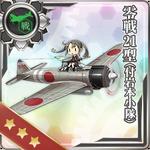 Zero Fighter Model 21 (w Iwamoto Flight) 155 Card