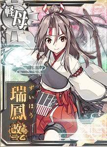 CVL Zuihou Kai Ni B 560 Card
