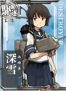 DD Miyuki 011 Card