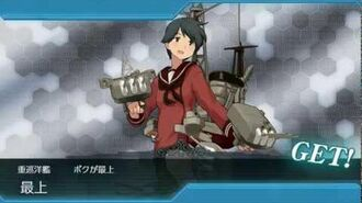 Kancolle P2 - Quest B132 Hyuuga K2, S 4-5 5-5 6-5 Boss, reach end node of 1-6 twice