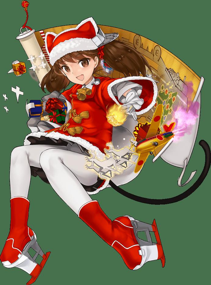 Ryuujou Kai Ni Christmas Full