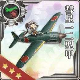 Suisei Model 12A 057 Card
