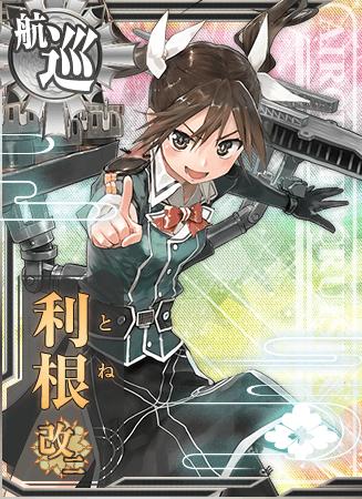 Tone Kai Ni Card