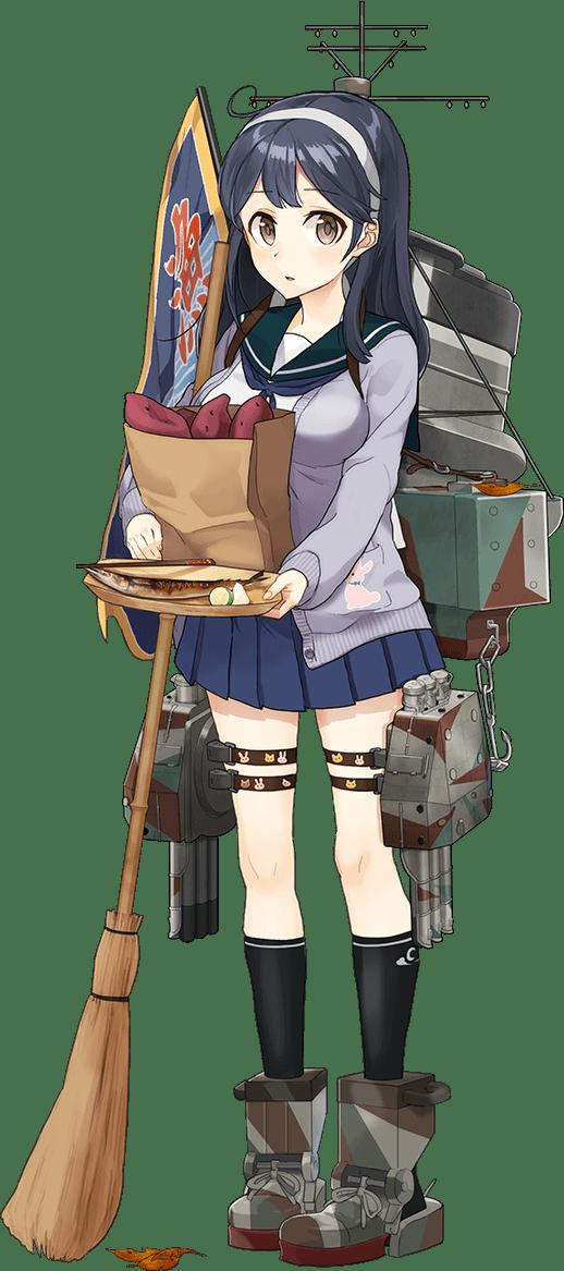 Ushio Kai Ni Mackerel Pike Festival Full