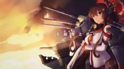 艦これ改 Second Trailer