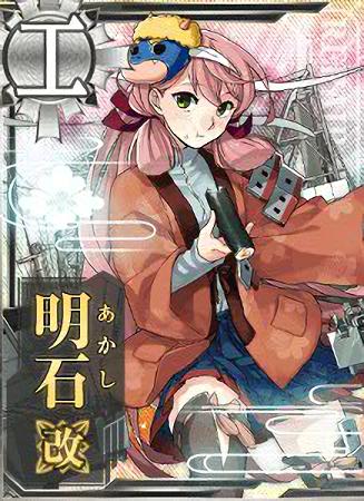 Akashi Kai Setsubun Card