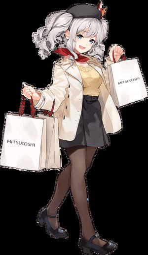 Kashima Shopping Full
