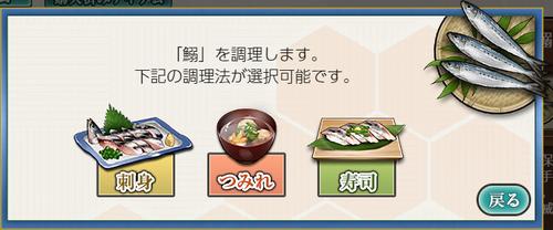 Sardine Select