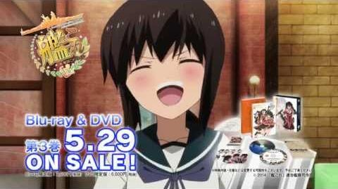 TVアニメ「艦隊これくしょん -艦これ-」Blu-ray & DVD 第3巻CM