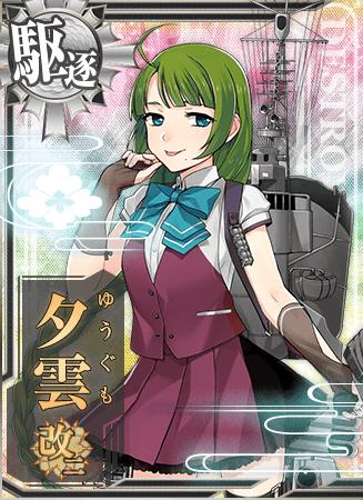 Yuugumo Kai Ni Summer Uniform Card