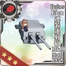 Bofors 15cm Twin Rapid Fire Gun Mount Mk.9 Model 1938 360 Card