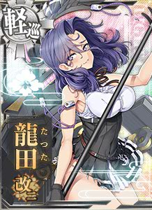 CL Tatsuta Kai Ni 478 Card Damaged
