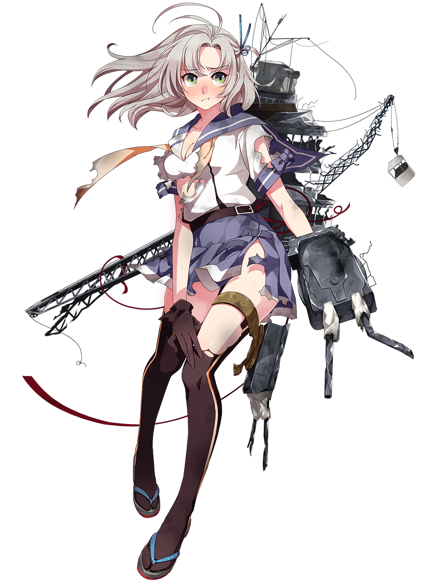 Kinugasa Kai Ni Full Damaged
