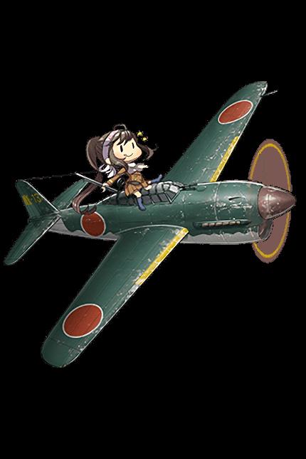 Suisei Model 12A 057 Full